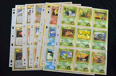Complete Japanese Pokemon Gym Heroes Set - 96/96 Cards Gyarados Misty's Tears for sale  Shipping to Nigeria