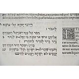 1546 Bible Basel leaf Large  Amazing rare book Judaica Hebrew Latin antique NICE