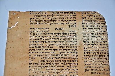 "1517 Post incunabula Constantinople antique judaica Hebrew תשובות הרא""ש קושטא"