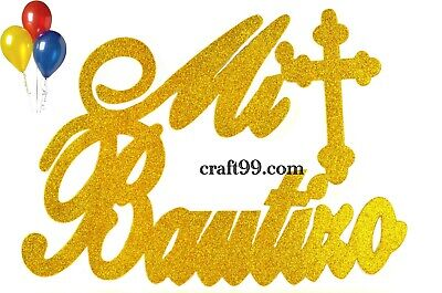 Christening Party Banners (Mi Bautizo Banner Christening Wall Decor Sign Party Decorations.)