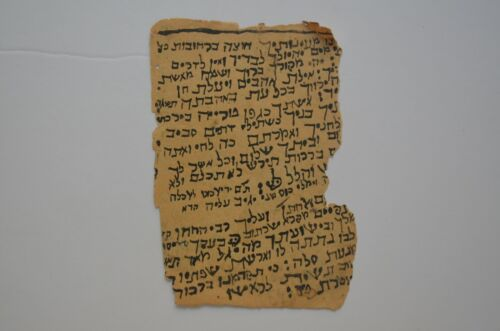 antique judaica HEBREW MANUSCRIPT interesting Jewish כתב יד עתיק