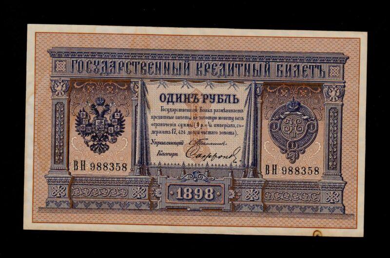 RUSSIA 1 RUBLE 1903-1909    SIGN. TIMASHEV PICK # 1b AU.