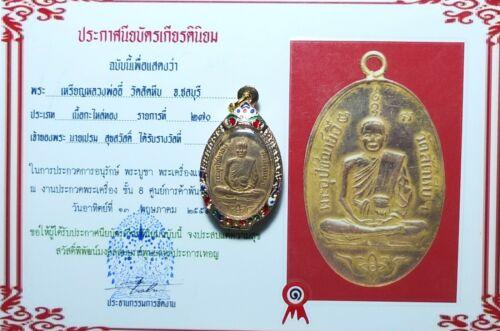 CERTIFICATED THAI BUDDHA AMULET  PHRA PIDTA  LP. EIAM WAT NHANG