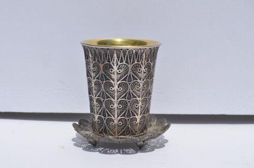 Sterling Silver 925 Yemenite Filigree Kiddush Cup