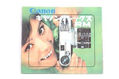 @ Ship in 24 Hours! @ Rare! @ Canon Canonflex RM Catalogue Brochure Leaflet