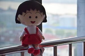 Chibi Maruko Chan Land New with Tag Red Stuffed Plush Toys Doll Figure 12.6''