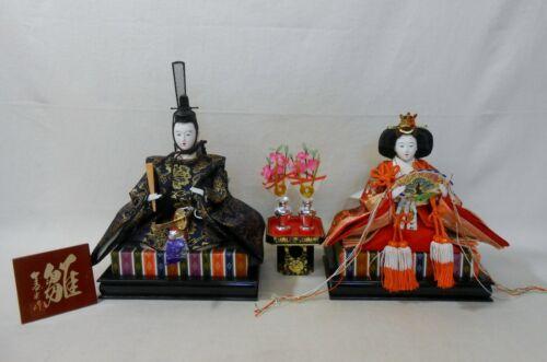 104 Japanese HINA Doll / ODAIRI-SAMA & OHINA-SAMA Emperor & Empress w/ Plum