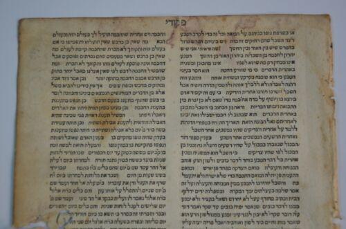 1517 Post incunabula Soncino  Pesaro antique judaica Hebrew רבנו בחיי פיסארו N R