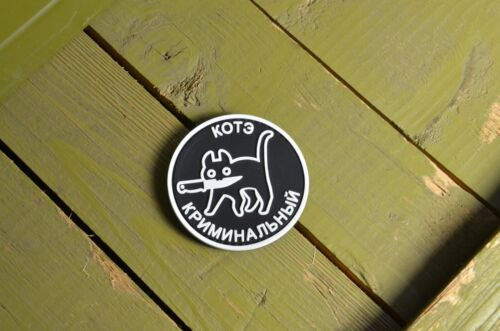 Be Cat Do Crimes in Russian PVC Tactical morale patch