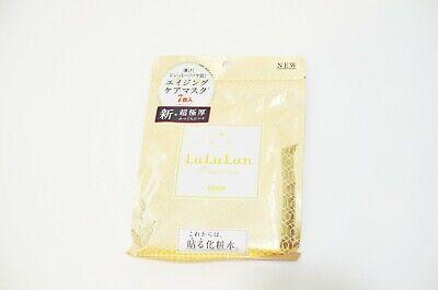 Lululun: Precious White Moisturizing Face Mask (Gold)