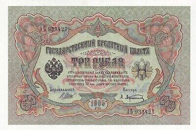 3 Rubles 1905 UNCIRCULATED Russian Empire RUSSIA P-9c Shipov-Afanasyev