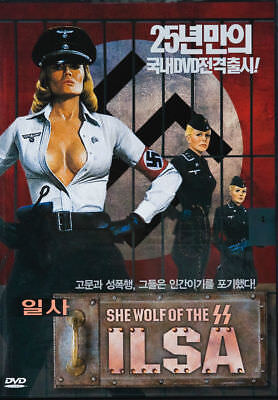 ILSA - She Wolf of the SS (1975) Dyanne Thorne DVD