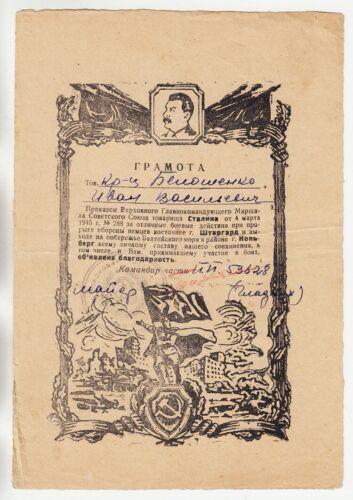 1945 STALIN GRATITUDE for Breaking Defense of German Towns STARGARD and KOLBERG