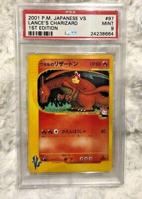 2001 Lance's Charizard 1st Edition #97 Japanese PSA 9 Mint Pokemon VS