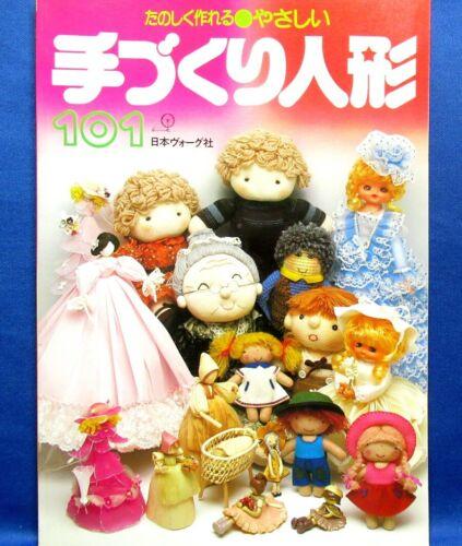 Rare! Enjoy! Handmade Various Dolls 101 /Japanese Craft Pattern Book