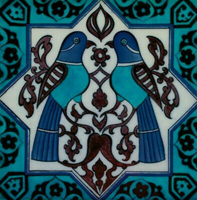 Ceramic Enameled Glazed Tile Bird Pigeon Islamic Arabic Persian Indian 10cm 4