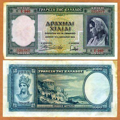 Greece, 1000 Drachmai, 1939, P-110, F