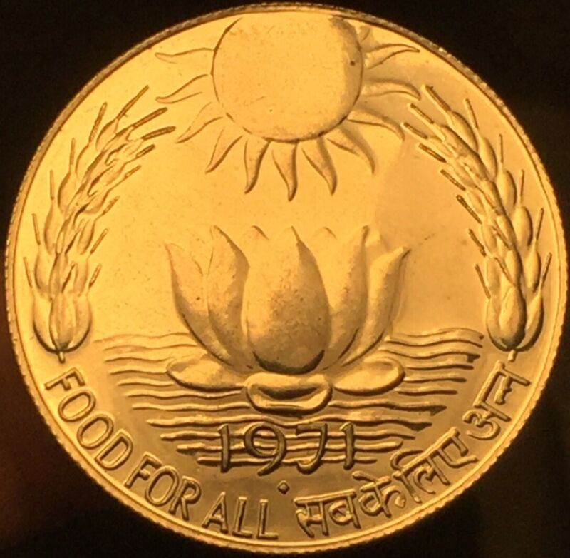 INDIA 10 RUPEES FAO Food For All SILVER 1971 Bombay Mint - UNC - Please See Pics