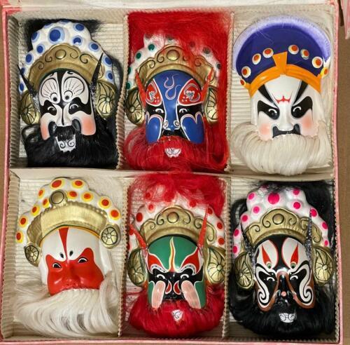 Vintage Set Group Collection 6 Huishan Chinese Clay Figurine Masks Original Box