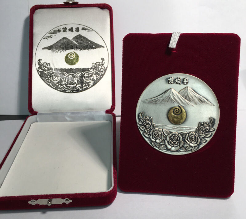 """Sterling Silver Japanese Medal 113 Grams/4oz Approximately 2.5"""""""