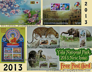 2013 & 2014 ALL SRI LANKA SOUVENIR SHEETS - (Total Issued 8 ) - FREE POST CARD
