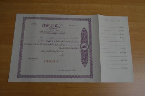 Credit Bank Of Iraq , Certificate Shares of five Dinars 1962 Specimen Proof