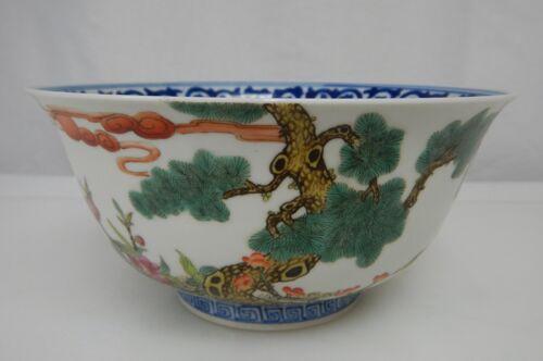 Chinese Famille Rose Porcelain Bowl   - 81828