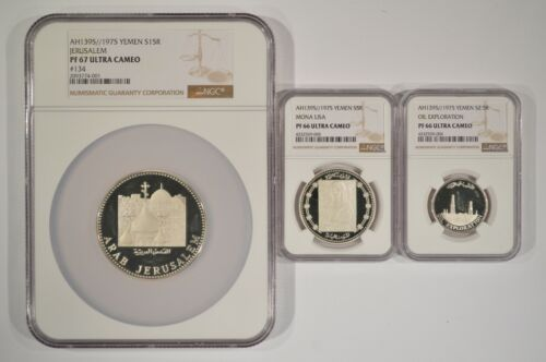 AH1395 1975 Yemen 3 Coin Silver Proof Set 15 10 2.5 Rials NGC PF66 PF67 UCAM