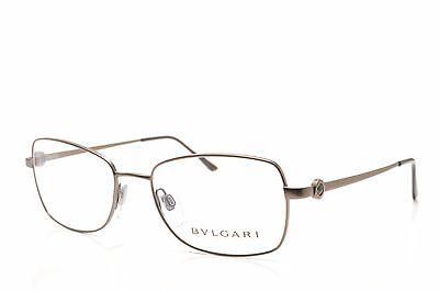 #17 Bvlgari 237 200 (Q-0) New Authentic EYEGLASSES 51-17-130 Italy