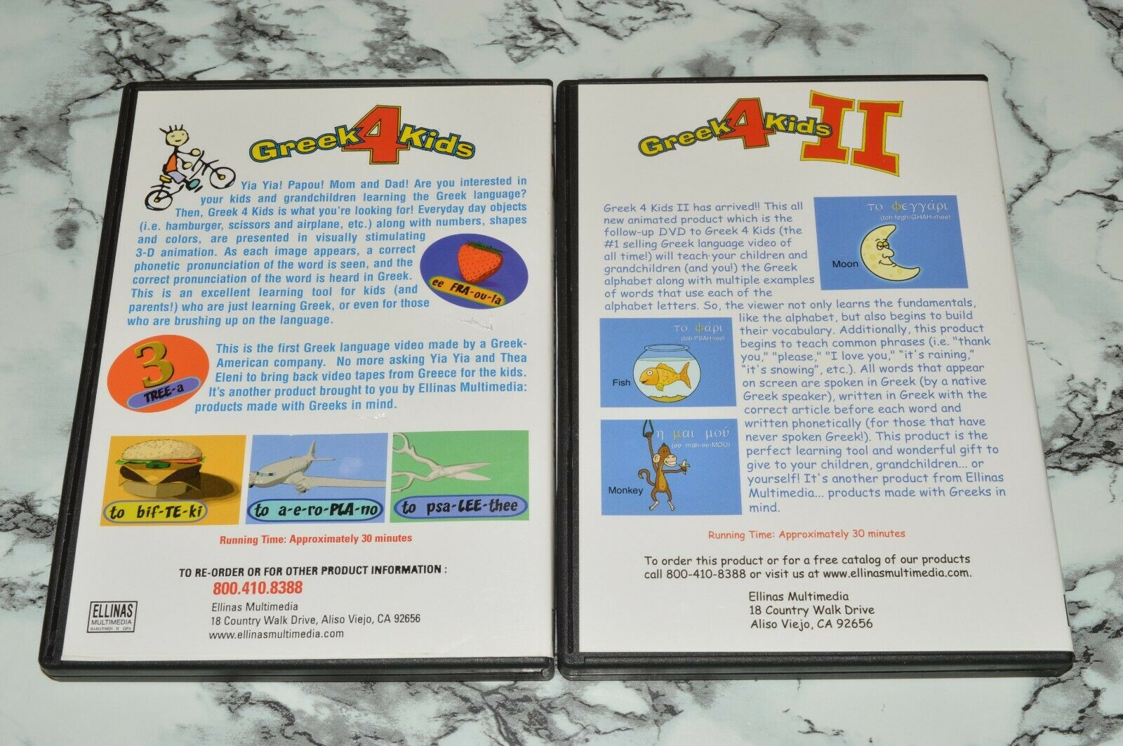 Greek 4 Four / For Kids - Volume I One / 1 II Two / 2 -- DVD LOT  - $12.68