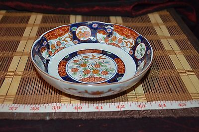 "Asian Porcelain Blue Orange Floral Design Bowl 6 1/8""x1 7/8"" Marked"