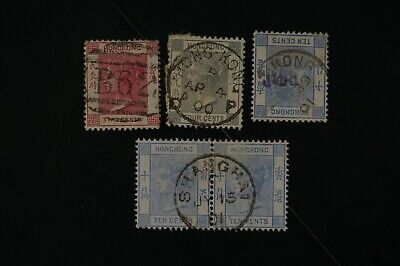 Hong Kong lot of 5 F/VF used Queen Victoria with CDS 2017 cv$35.50 (v033)
