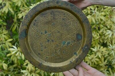 Antique Hand Made Etched Brass Wall Plaque Plate Dish