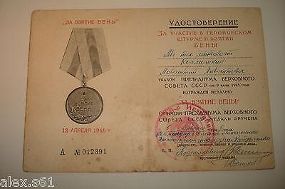 -UdSSR Urkunde für Wien