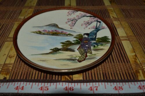Antique Vintage Asian Porcelain Kutani Geisha Outdoor Saucer, Marked 5 3/8""