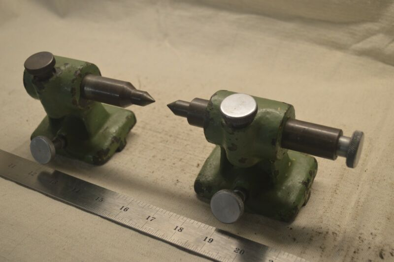 Pair of Optical Comparator Centers