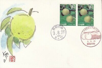 Fruits Pear 20th Century Brand Superb Hand Painted FDC Japan 1991