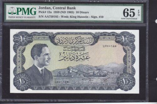 JORDAN 10 DINARS OF 1959 ISSUE P.12a IN PMG HOLDER GEM UNC 65 EPQ