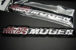 3D MUGEN EMBLEM BADGE DECAL STICKER FOR HONDA ACURA US SELLER    6 1/4
