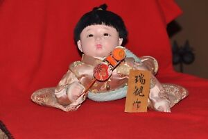 "Japanese ""Hand Made"" Dolls"