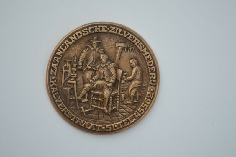 FANTASTIC VINTAGE ADVERTISING POCKET MIRROR NETHERLANDS SILVER FORGER FOUNDARY