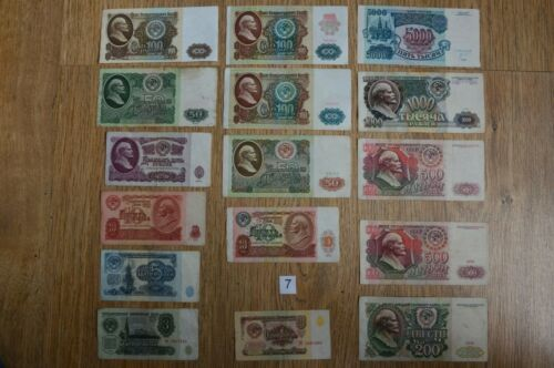 1,3,5,10,25,50,100,200,500,1000,5000 rubles a set of 16 pieces of Russia 1961-92