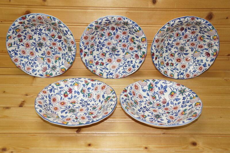 """Gien Persepolis (5) Cereal Bowls, 6 3/4"""" (Lot #2)"""