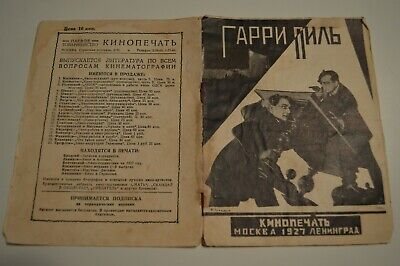1927 RARE HARRY PIEL German actor MOVIE Star AVANT-GARDE BROCHURE lithography