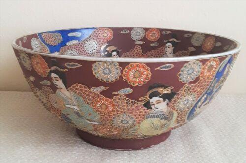 Large Antique Kutani Japanese Hand Paint Porcelain Blow Signed Kutain九谷