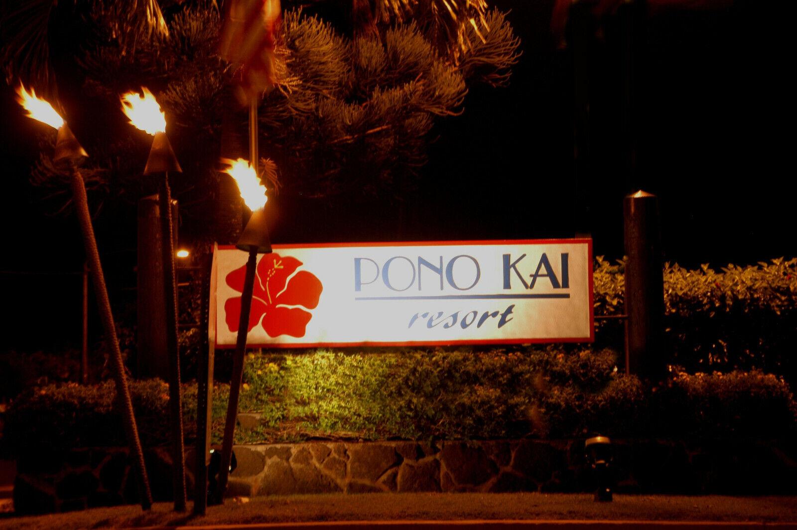 PONO KAI RESORT / BONUS 200 GIFT CARD / HAWAII VACATION DEEDED TIMESHARE  - $1.00