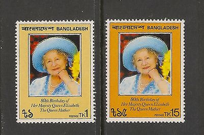 Bangladesh #197-198 VF MNH - 1981 1t to 15t Queen Mother 80th Birthday