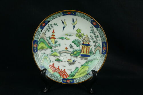 "Nice Royal Staffordshire asian themed plate 5"" [Y7-W7-A8]"