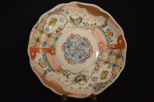 Antique Chinese Export Famille Rose Porcelain Plate