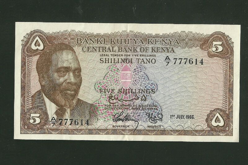 1966 Kenya 5 Shillings Currency Note Pick No. 1A Paper Money Africa